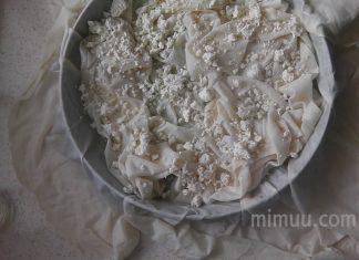 Peynirli Tava Böreği - Börek Tarifleri - hazır yufkadan kahvaltılık tarifler kolay tava böreği peynirli tava böreği video teflon tava böreği