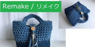 Kot Pantolondan Çanta Yapımı - Dikiş Örgü Modelleri - eski kot pantolondan çanta yapımı eski kottan çanta modelleri kot pantolondan neler yapılır kot pantolondan pratik çanta yapımı