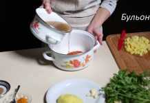Kuru Fasulye Çorbası Nasıl Yapılır? - Çorba Tarifleri - azeri yemekleri nasıl yapılır fasulye çorbası nasıl yapılır kuru fasulye çorbası rumeli usulü kuru fasulye çorbası terbiyeli kuru fasulye çorbası tarifi
