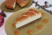 Süt Reçelli Cheesecake Nasıl Yapılır? 1