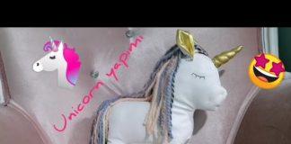 Unicorn Yastık Nasıl Dikilir?
